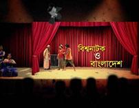 World Teatre & Bangladesh