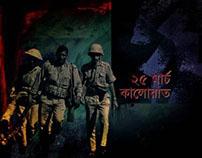 Genocide bangladesh