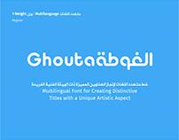 RTL-Ghouta خط الغوطة