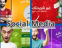 Social Media | Orange - Vodafone - Etisalat - We
