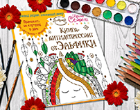 Coloring for adults antistress