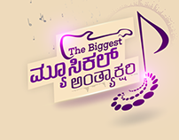The Biggest Musical Antyakshari Title