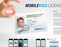 Mercedes-Benz KIDS License