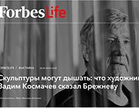 Vadim Kosmatchev