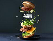"McDonald's ""Best Inside"""