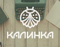 Kalinka publishing house
