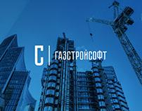 ГазСтойСофт