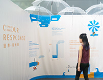 Climate Change: Our Response Exhibition