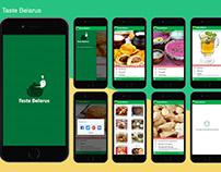 Mobile app | Taste Belarus