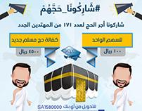 Dawah infographics 2