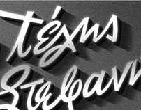 Movie title sequence lettering proposal