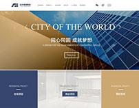 Group website interface design