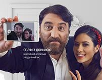 MTS Ukraine / Digital Advertising