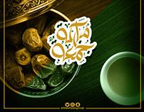 almashaan group | social media