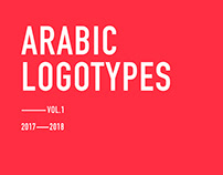 Arabic Logotypes -vol.1