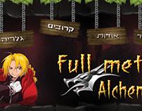 full metal alchamist