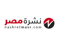 nashretmasr.com LOGO
