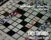 Poetry Film || Crosswords by Ahmed Fouad Negm