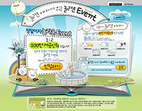 2006 Hyundae Card Promotion