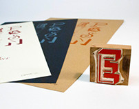Shawn Dumont : Letterpress Workshop