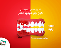Dental Clinic Campaign
