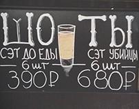 Shots, chalk board for grill-bar Mesto