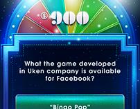 Uken — UI artist test