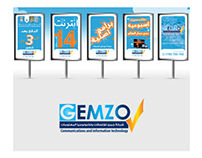 Gemzo internet - multimedia - launching new campaign