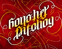 GONG HEY FAT CHOY 2013. Ambigram