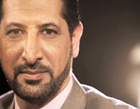 Al Haya Sahla - TV Promotion