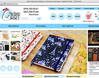 Интернет-магазин «ChickenART»