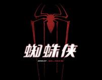 Spider Man Typeface