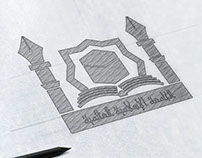 uislamic logo