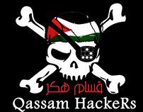 شعار قسام هكر