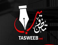 TASWEEB Brand
