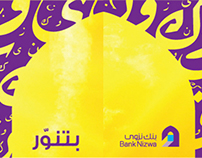 Bank Nizwa - Master Cards