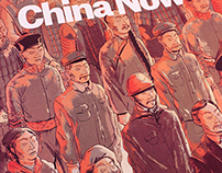 Foreign Affairs magazine's Cover illustration