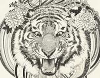 Tiger Vision