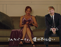 Jap sub on Ed Sheeran & Justin Bieber - I Don't Care