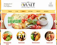 Omlet Cafe