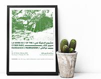 LA SERRE 1 . La biennale de Marrakech