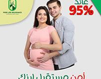 Social media - مصر للتأمين