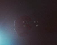 "Short film ""Thiing"""
