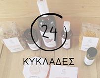 24 CYCLADES / 24 ΚΥΚΛΑΔΕΣ