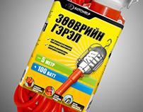 AutoHelp Products Packaging Design