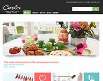 咖啡公司网站