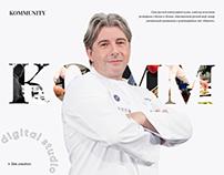 "Ресторанный бренд ""Kommunity"" Анатолия Комм"
