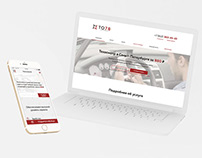 Website redesign for insurance agency «ТО78»