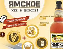 "Infographic ""Beer"""