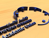 الاتحاد الاكاديمي - Academic Union - ההתאחד